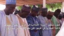 مقتل خمسة مدنيين وجنديين في هجومين جهاديين منفصلين في شمال شرق نيجيريا