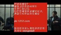pb-1212.com※※아시아베스트§§pb-1212.com§베스트아시아§모바일카지노§§pb-1212.com§카지노모바일§국탑1위§업계1위§hca789.com§프리미엄이벤트§※※pb-1212.com