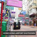 Tourism in trouble: Hong Kong protests hit economy