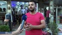 أورينت نيوز ترصد أجواء العيد في مدينة الباب شرق حلب - سوريا