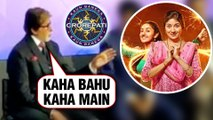 Amitabh Bachchan BACK TO BACK Funny Moments From The Sets Of Kaun Banega Crorepati Season 11