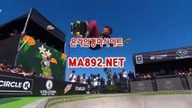온라인경마사이트 MA892.NET 온라인경마 경마사이트 서울경마