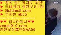 카지노사이트추천 ぎ 슬롯머신 【 공식인증   GoldMs9.com   가입코드 ABC5  】 ✅안전보장메이저 ,✅검증인증완료 ■ 가입*총판문의 GAA56 ■식보 ㎬ 파칭코 ㎬ 실시간라이브스코어사이트 ㎬ 프라임카지노 ぎ 카지노사이트추천