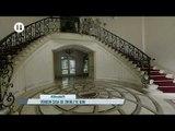 Así se vendió la mansión de Zhenli Ye Gon; reportaje Heraldo TV