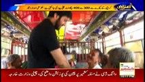 Aiteraz Hai | Adil Abbasi | ARYNews | 12th August 2019