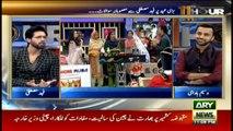 11th Hour | Waseem Badami | ARYNews | 12th August 2019