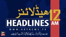 ARY News Headlines | COAS spends Eid with troops on LoC | 12 AM | 13th August 2019