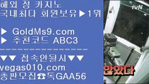 카지노게임방법 ❁✅마이다스카지노 -  GOLDMS9.COM ♣ 추천인 ABC3 - 마이다스카지노 - 솔레이어카지노 - 리잘파크카지노✅❁ 카지노게임방법