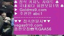 도빌 #$% 포커족보 【 공식인증   GoldMs9.com   가입코드 ABC1  】 ✅안전보장메이저 ,✅검증인증완료 ■ 가입*총판문의 GAA56 ■리잘파크실시간배팅 ㎜ 필리핀푸잉 ㎜ 에그벳 ㎜ 리비에라 맨션 호텔 #$% 도빌