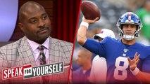 Rookie QB Daniel Jones has more 'upside' than Kyler Murray — Wiley _ NFL _ SPEAK FOR YOURSELF