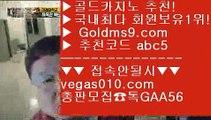 파라다이스 ベ 필리핀솔레어카지노 【 공식인증 | GoldMs9.com | 가입코드 ABC5  】 ✅안전보장메이저 ,✅검증인증완료 ■ 가입*총판문의 GAA56 ■실시간바카라 BB 미국 카지노 도시 BB 소셜카지노시장 BB BACCARA ベ 파라다이스