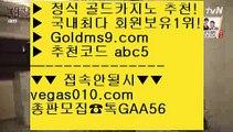 안전한노리터 じ 다야먼드 호텔 【 공식인증 | GoldMs9.com | 가입코드 ABC5  】 ✅안전보장메이저 ,✅검증인증완료 ■ 가입*총판문의 GAA56 ■코코모스 호텔 ㎝ 라이브마이다스카지노 ㎝ 카밤 ㎝ 먹튀헌터 じ 안전한노리터
