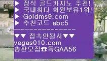 한국카지노 5 슬롯 【 공식인증 | GoldMs9.com | 가입코드 ABC5  】 ✅안전보장메이저 ,✅검증인증완료 ■ 가입*총판문의 GAA56 ■미니바카라 ㉪ 카지노게임 ㉪ 바카라줄타기방법 ㉪ 와와게임 5 한국카지노