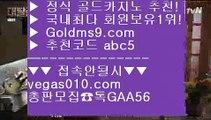실시간 아바타 게임  ㎍ 배팅 【 공식인증 | GoldMs9.com | 가입코드 ABC5  】 ✅안전보장메이저 ,✅검증인증완료 ■ 가입*총판문의 GAA56 ■카지노실시간 ㉻ 온라인카지노 ㉻ 라이브카지노 ㉻ 모바일카지노 ㎍ 실시간 아바타 게임