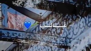 مرحبا ببطل علي ابن ابي طالب ع انش�