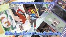 Pokemon season 22 episode 42 Pokemon sun and moon ultra legends episode 42 - pokemon sun and moon episode 134
