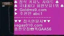 포커싸이트 ㅳ 인터넷바둑이 【 공식인증 | GoldMs9.com | 가입코드 ABC1  】 ✅안전보장메이저 ,✅검증인증완료 ■ 가입*총판문의 GAA56 ■오카다카지노추천 ㉪ 인터넷PC방 ㉪ PC세븐포커 ㉪ 포커싸이트 ㅳ 포커싸이트