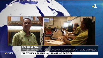 TH : Ouverture du 50e Forum du Pacifique à Tuvalu