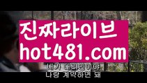 【한국카지노】마이다스카지노- ( ∑【 hot481.com 】∑) -바카라사이트 우리카지노 온라인바카라 카지노사이트 마이다스카지노 인터넷카지노 카지노사이트추천 【한국카지노】