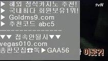 필리핀카지 에이전시 い 오리엔탈카지노 【 공식인증 | GoldMs9.com | 가입코드 ABC5  】 ✅안전보장메이저 ,✅검증인증완료 ■ 가입*총판문의 GAA56 ■폰배팅 {{{ 온라인바카라 {{{ 오리엔탈카지노 {{{ 카지노믹스 い 필리핀카지 에이전시