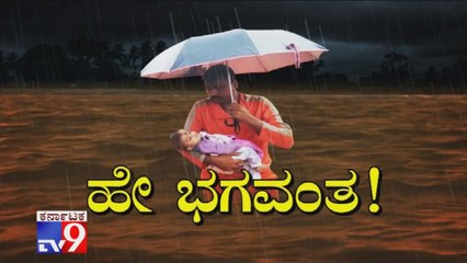 Hey Bhagavantha: Soldiers Rescue Small Kids In Floods Across Country