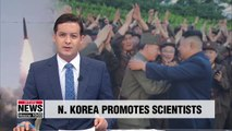 Kim Jong-un promotes 103 scientists that developed 'powerful new weapon system': KCNA