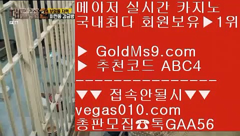 slot casino    1위실배팅  【 공식인증 | GoldMs9.com | 가입코드 ABC4  】 ✅안전보장메이저 ,✅검증인증완료 ■ 가입*총판문의 GAA56 ■헤롤즈 호텔 ㉢ 필리핀공식사이트 ㉢ 방법 실배팅 ㉢ 노먹튀 추천    slot casino
