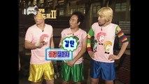 """무한도전 19회 #1 """"효도르 특집 2탄-고통참기 트레이닝"""" infinite challenge ep.19"""