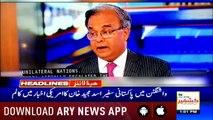 Headlines ARYNews 1300  13th August 2019ARY News Headlines | Lockdown continues in occupied Kashmir on Eid-ul-Azha | 13 PM | 13th Aug 2019