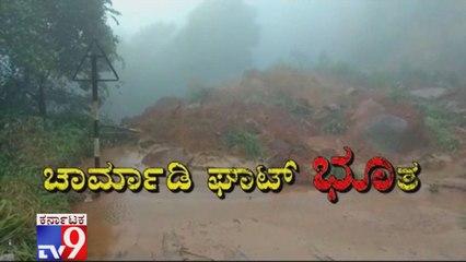 Charmadi Ghat Bhoota - TV9 Special Report