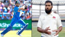 Wasim Jaffer Predicts Virat Kohli's ODI Centuries At The Time Of Retirement    Oneindia Telugu