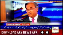 ARY News Headlines | Firmly stand behind our brethren in Indian Occupied Kashmir Bilawal | 14 PM | 13th Aug 2019