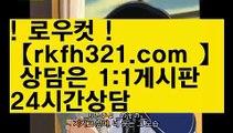 {{모바일pc홀덤}}【로우컷팅 】【rkfh321.com 】몰디브게임【rkfh321.com 】몰디브게임pc홀덤pc바둑이pc포커풀팟홀덤홀덤족보온라인홀덤홀덤사이트홀덤강좌풀팟홀덤아이폰풀팟홀덤토너먼트홀덤스쿨강남홀덤홀덤바홀덤바후기오프홀덤바서울홀덤홀덤바알바인천홀덤바홀덤바딜러압구정홀덤부평홀덤인천계양홀덤대구오프홀덤강남텍사스홀덤분당홀덤바둑이포커pc방온라인바둑이온라인포커도박pc방불법pc방사행성pc방성인pc로우바둑이pc게임성인바둑이한게임포커한게임바둑이한게임홀덤텍사스홀덤바