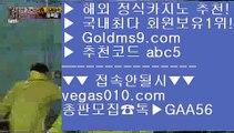 필리핀카지노 五 먹튀검색기먹검 【 공식인증 | GoldMs9.com | 가입코드 ABC5  】 ✅안전보장메이저 ,✅검증인증완료 ■ 가입*총판문의 GAA56 ■바카라규칙 ♧ 바카라돈따는법 ♧ 뱅커 ♧ 게이트웨이 호텔 五 필리핀카지노