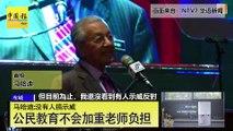 【新闻抢鲜报】2019-08-13