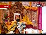धर्मगुरू दलाई लामा के दर्शन के लिए देश और विदेश से उमड़ी भीड़
