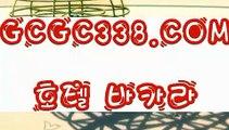 【 바카라실시간 】↱카지노정킷방↲ 【 GCGC338.COM 】 188BET / 생중계 바카라↱카지노정킷방↲【 바카라실시간 】