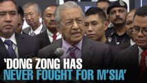 NEWS: Tun M: Dong Zong only fights for one race