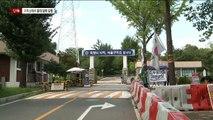 [단독]껌통에 담배 숨겨 유통…보안 뚫린 서울 구치소