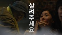 [welcome2life] EP08 ,The movements of the suspicious man' 웰컴2라이프 20190813