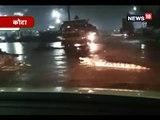 जब पानी के बजाए सड़क पर घूमता नजर आया मगरमच्छ...  -crocodile was seen roaming on the road in kota after rain