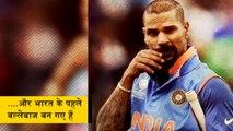 100वें वनडे मैच में शतक ठोकने वाले पहले भारतीय बने शिखर धवन