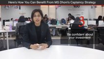 5 Investment Lessons To Learn From MS Dhoni
