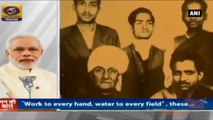 PM Modi Pays Tribute To Pandit Deendayal Upadhyaya On His Birth Anniversary