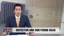 N. Korean defector and her young son found dead in Seoul apartment