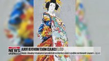 Worsening relations between Seoul and Tokyo affecting cultural events