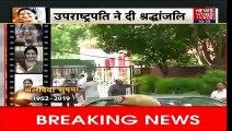 RIP Sushma Swaraj भावुक हुए PM मोदी