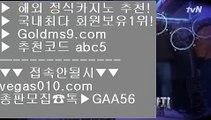 사설카지노에서돈따기⏭사설도박이기기 【 공식인증   GoldMs9.com   가입코드 ABC5  】 ✅안전보장메이저 ,✅검증인증완료 ■ 가입*총판문의 GAA56 ■완벽한카지노 Ⅶ 스마트폰카지노 Ⅶ 실시간바카라 Ⅶ 필리핀마이다스호텔카지노⏭사설카지노에서돈따기