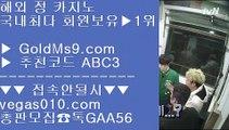카지노게임 ⌠인터넷카지노사이트추천(※【- GOLDMS9.COM ♣ 추천인 ABC3-】※▷ 실시간 인터넷카지노사이트추천か라이브카지노ふ카지노사이트⌠ 카지노게임