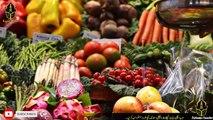 Why Prophet Muhammad PBUH Use Beetroot -- Chukandar Juice Ke Fayde -- Beet Juice Benefits - YouTube